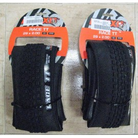 Pack 2 Cubiertas 29 x 2.10 Maxxis Ardent Race TT Tubeless Ready