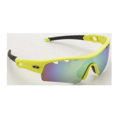 Gafas Extreme X1 Polarizada