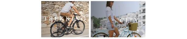 Bicicletas de mujeres, para comprar en nuestras tiendas On-Line, Sabadell y Terrassa